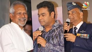 Love story shot against the backdrop of the Indian Air Force : Mani Ratnam, AR Rahman Speech