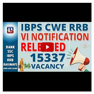 IBPS | CRP RRB VI 2017 | Official Notification Declared