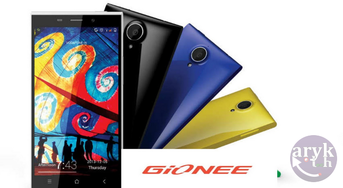 Gionee P2S T5231 Stock ROM MTK Backup Flash File