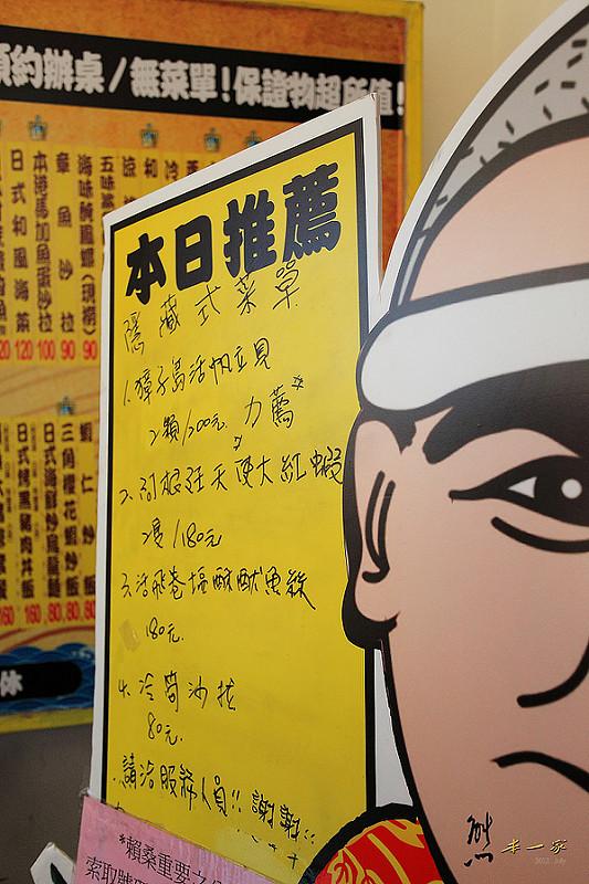 賴桑壽司屋|高雄也開分店-巨無霸握壽司
