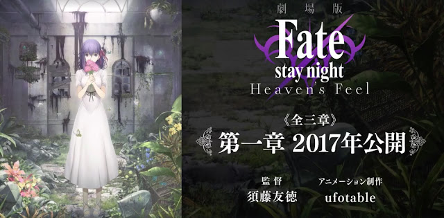 Fate/stay night Heaven's Feel Film
