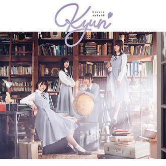 [Lirik+Terjemahan] Hinatazaka46 - JOYFUL LOVE (CINTA PENUH KEBAHAGIAAN)