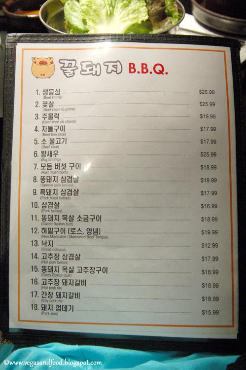 Cheap And Good Restaurants