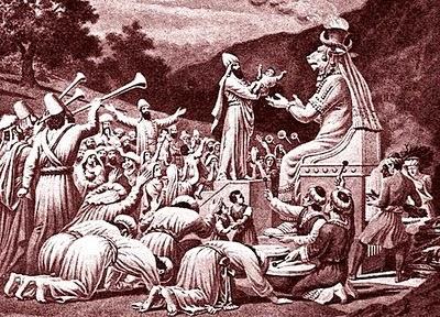 Baal, Deus Fenício da Fertilidade