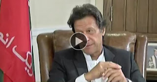 Point of View With Dr. Danish |Imran Khan Chairman Pakistan Tehreek-e-Insaf in an exclusive interview -