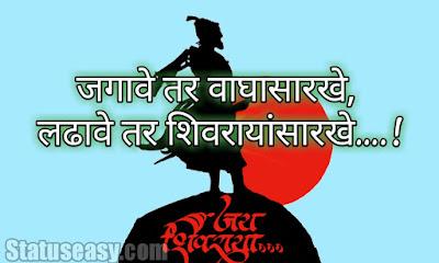 2019 Marathi Attitude Status