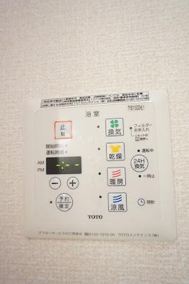 メゾンブロンシュ 藤心5丁目 2LDK
