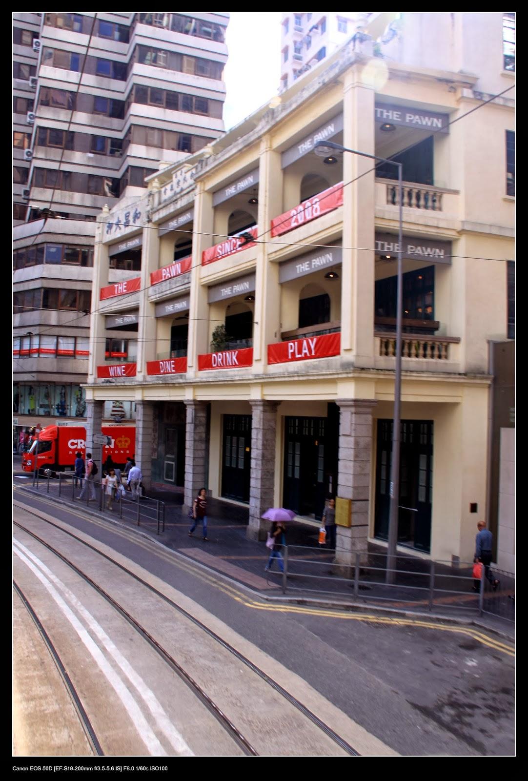 懷舊香港: 電車路,北角至上環