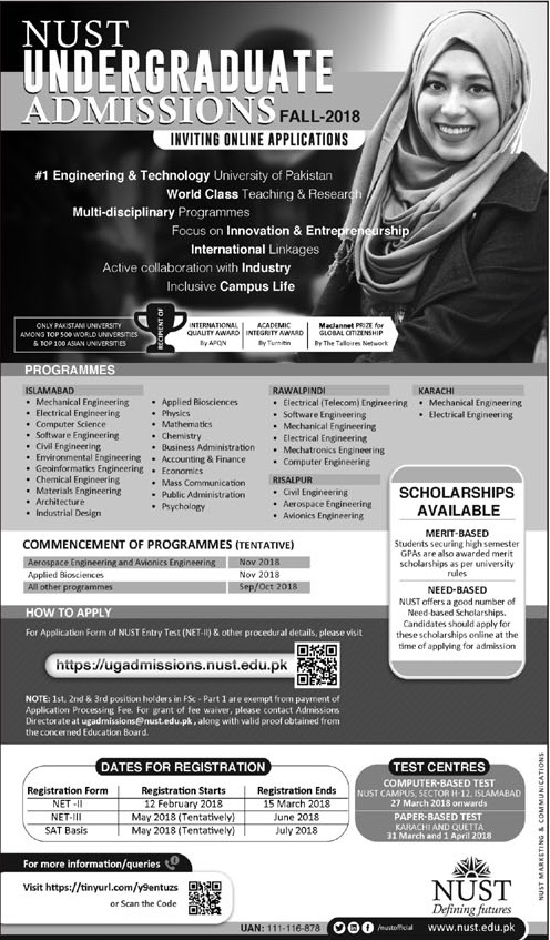 NUST Undergraduate Admission fall-2018