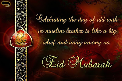 Happy Eid Mubarak Images HD