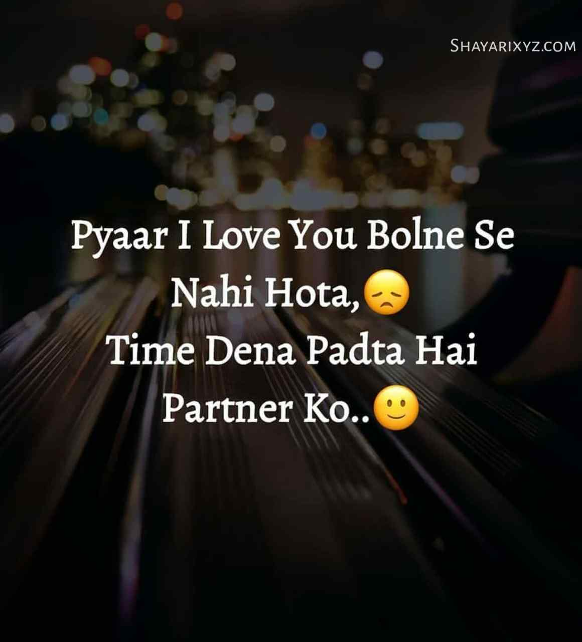 Updated Two Line Love Shayari Status In Hindi 2019 Igshayari