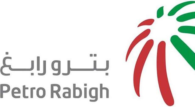 وظائف خالية فى شركه بترو رابغ فى الإمارات 2020