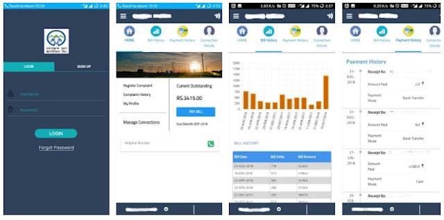 UPCL (Uttarakhand Power Corp Ltd) Consumer Mobile Self Service Apps
