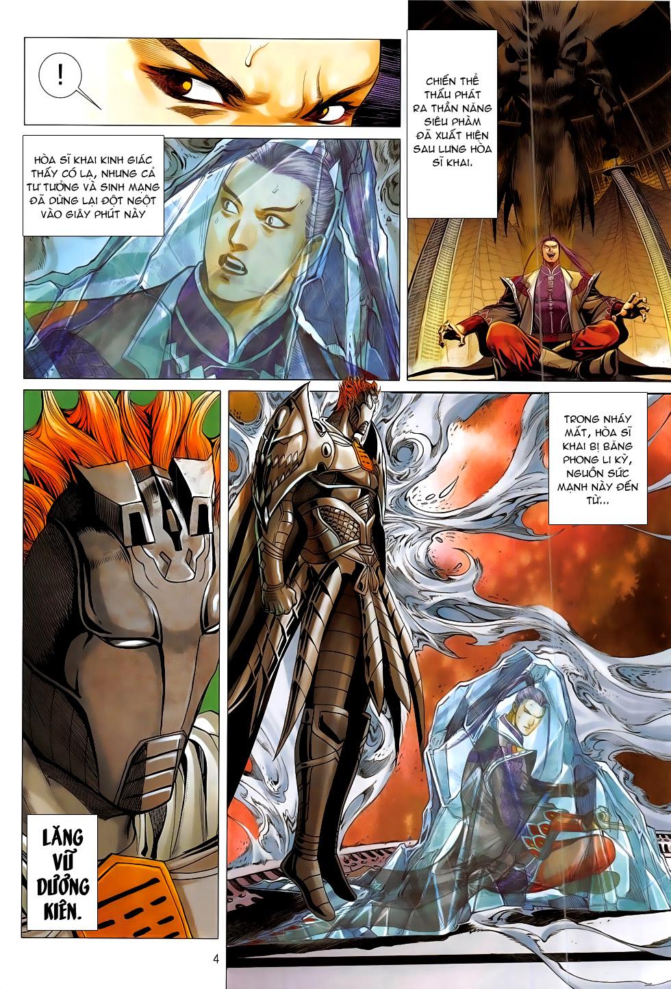 Chiến Phổ chap 19 - Trang 4
