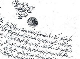 Hüccet Nedir? İslamda Hüccet Hakkında Bilgi