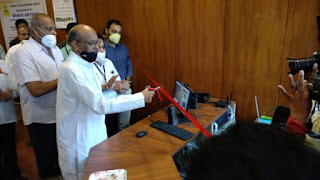 'Bharat Air Fibre Services' launched at Akola, Maharashtra