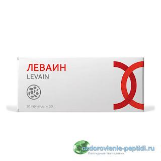 ЛЕВАИН – растительный противоопухолевый препарат