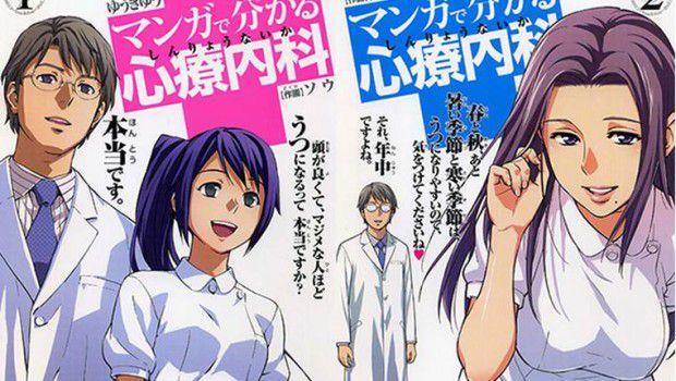Anime de Wakaru Shinryounaika Subtitle Indonesia