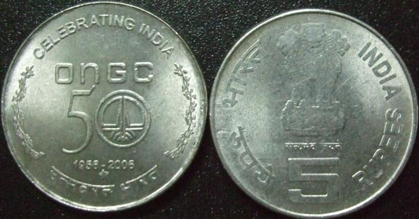 Fuel coin predictions india - Canadian quarter coin roll hunting
