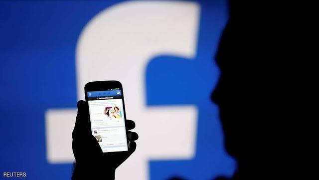 طريقة الحصول على جميع بيانات أي مستخدم  فيس بوك بشكل سري