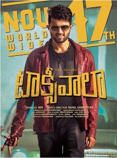 Taxiwaala First Look Poster