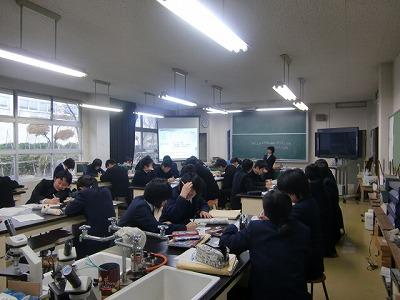 鶴岡市立羽黒中学校