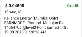 How To complate Earn more Offer ? Reliance energy offer