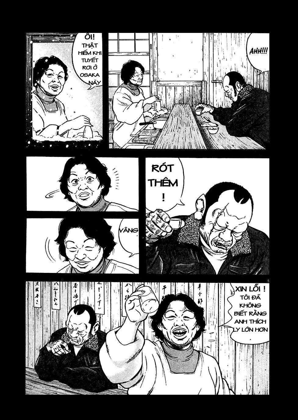 Oyaji chap 12 trang 5