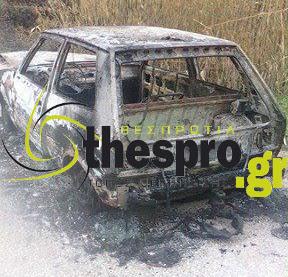 ΙΧ καταστράφηκε από φωτιά (+ΦΩΤΟ)