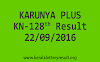 KARUNYA PLUS KN 128 Lottery Results 22-9-2016