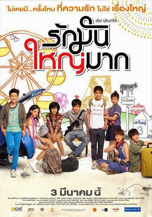 LOVE AT 4 SIZE THAILAND MOVIE