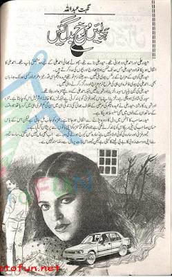 Hawayen Rukh Badal Gayen by Nighat Abdullah Episode 15 to 22 Online Reading