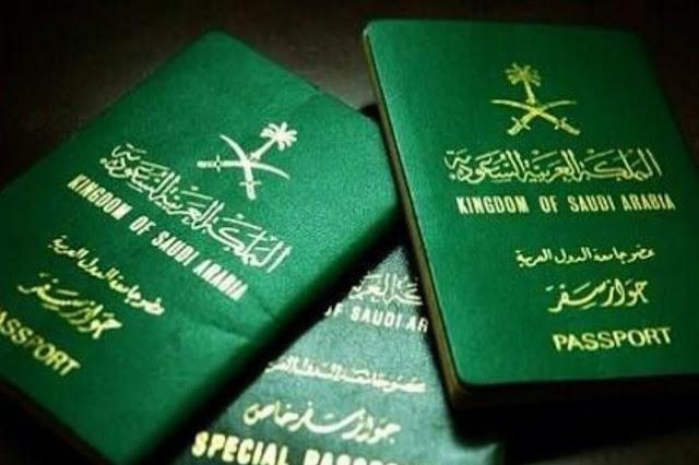 السعودية تضع شرطاً جديداً للحصول على الجنسية