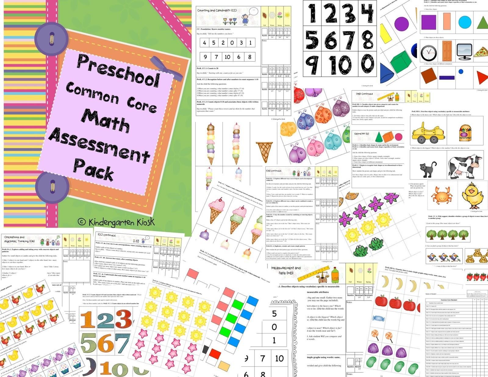 Kindergarten Kiosk Preschool Common Core Assessments