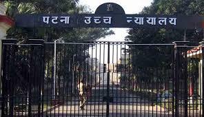 bihar-government-will-not-issue-water-scheme-of-water-through-ward-development-committee