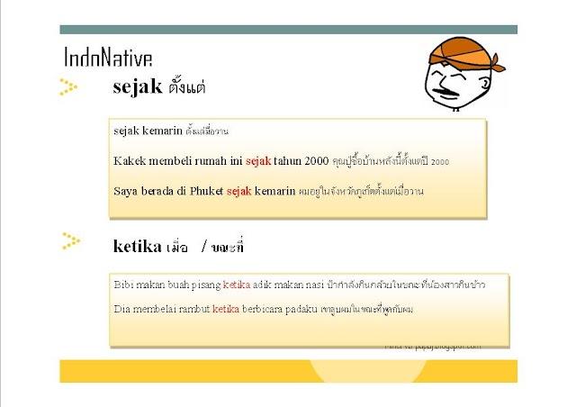 IndoNative #LS 004 SEJAK KETIKA