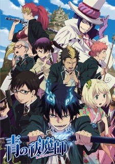 Download Ao no Exorcist BD Subtitle Indonesia