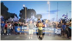 Η πορεία μνήμης για τα θύματα της ποντιακής γενοκτονίας στη Θεσσαλονίκη ολοκληρώθηκε λίγο μετά τις 21:00 το βράδυ της Κυριακής. Ο 29χρονος, ...
