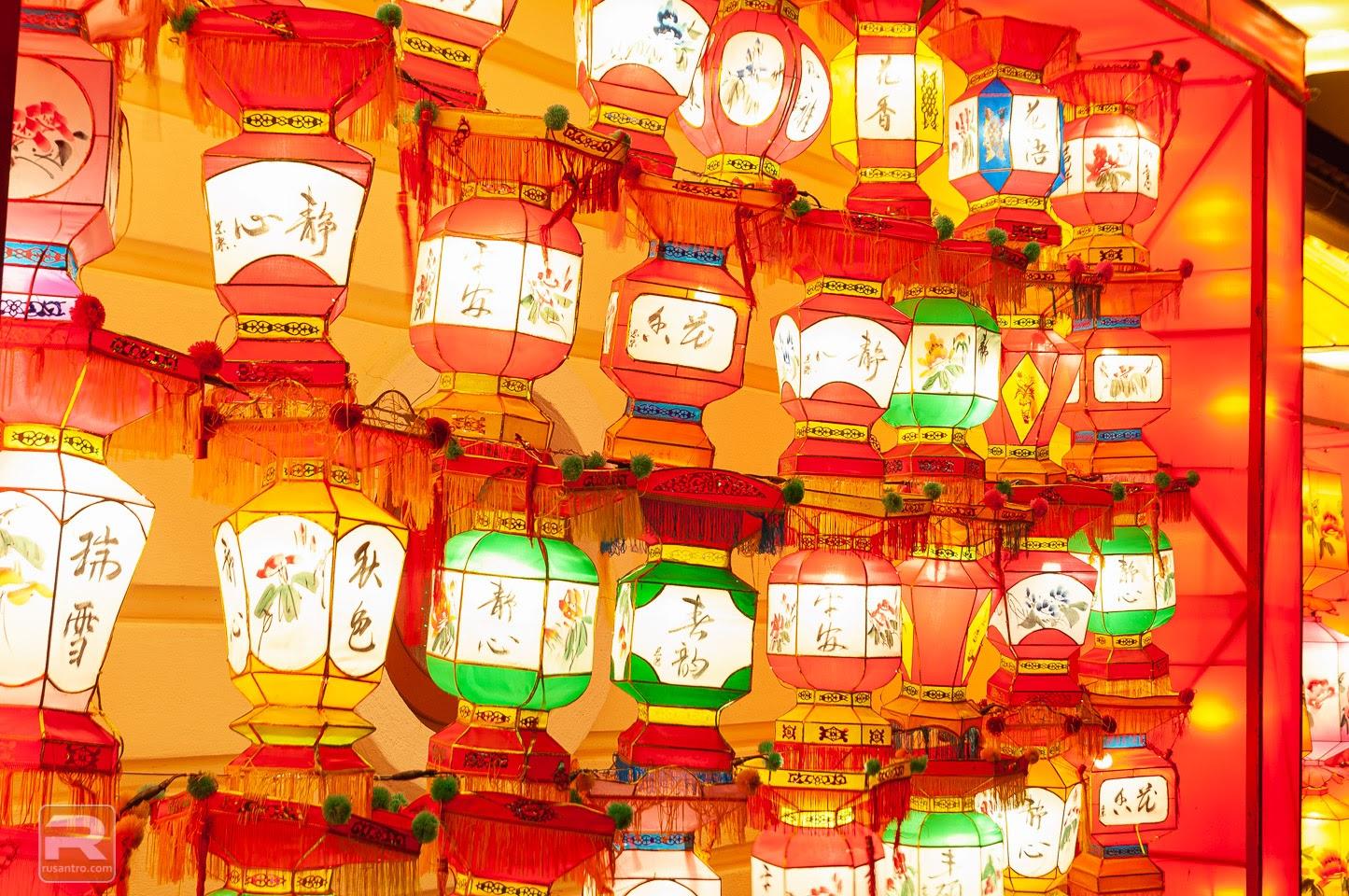 Lielās Ķīnas laternas: Visuma zīmes - 43