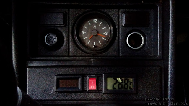 https://autovazremont.blogspot.com/2017/08/termometr-antifriza-vaz-2107.html