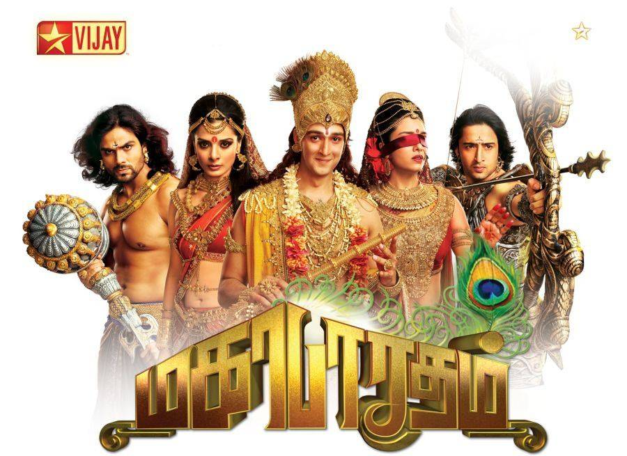 vijay tv schedule