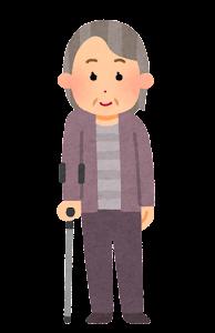 杖をつく人のイラスト(肘当て付き・お婆さん)