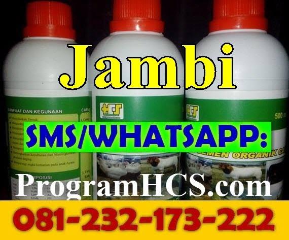 Jual SOC HCS Jambi