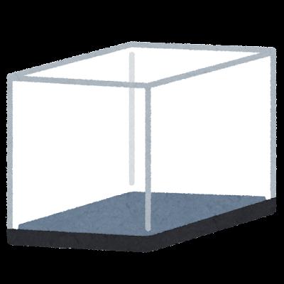 空の水槽のイラスト