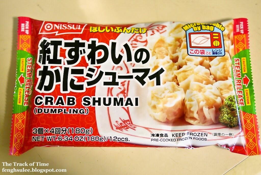 紅ずわいのかにシューマイ Crab Shumai 2 The Track of Time