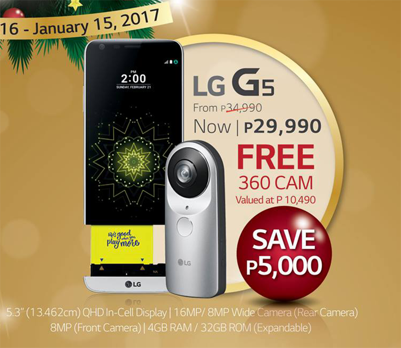 LG G5 Price Cut With FREE LG 360 CAM Announced, Down To PHP 29990!