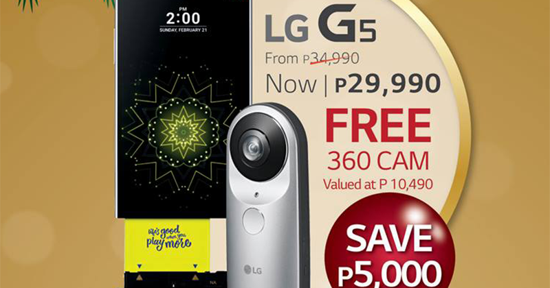 Lg Announces 360 Degree Wallpapers For The Lg G5: LG G5 Price Cut With FREE LG 360 CAM Announced, Down To