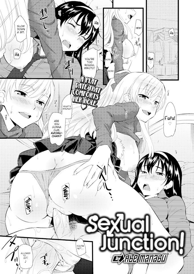 [Abe Manabu] Sexual Junction! (COMIC Kairakuten BEAST 2018-03)