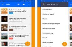 Basket: aplicación que permite guardar y organizar enlaces a artículos, documentos y videos para verlos más tarde