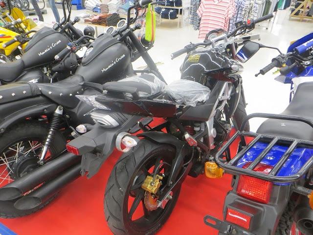 Дешевый мотоцикл из Китая